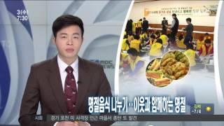 2016년 02월 03일 방송 전체 영상