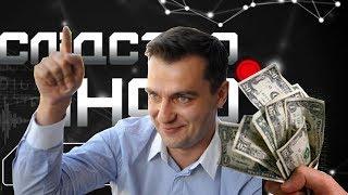 Грошовий скандал: шлях «рупора Майдану» Гнапа, від журналіста до кандидата у президенти
