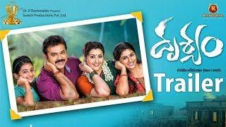 Drishyam -  Theatrical Trailer