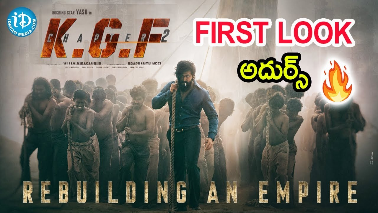 KGF 2 Movie First Look