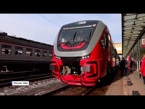 «Орлан» соединяет города: в Башкирии запустили новый скоростной поезд по маршруту Уфа-Кумертау