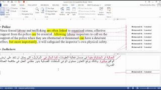 دورات الترجمة   تصحيح واجبات المتدربين 32