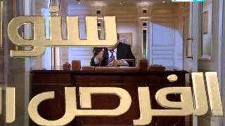 سنوات الفرص القادمة - قيمة مصر في المنطقة العربية