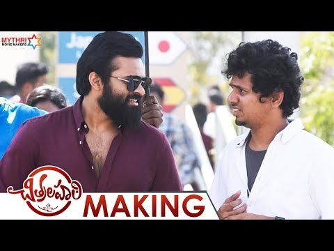 Actor Sai Tej Telugu Movie Chitralahari Making Video