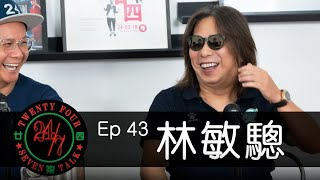 24/7TALK: Episode 43 ft. Andrew Lam 林敏驄