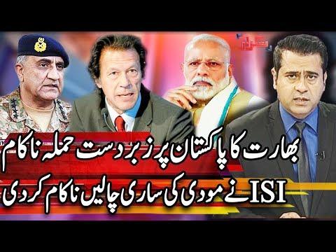 Takrar With Imran Khan   4 March 2019   Express News