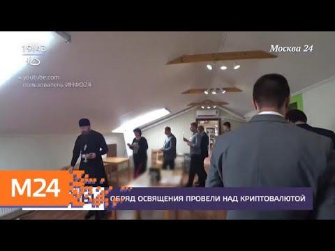 Сколько стоит опцион доллар рубль