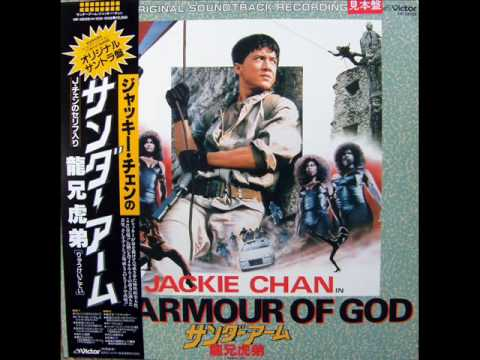 The Armour Of God Soundtrack - Armor of God (Ending Title)