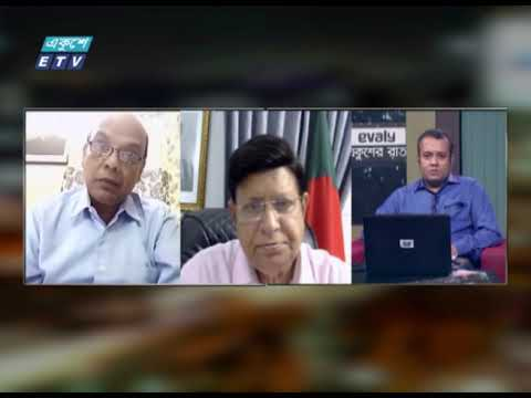 Ekusher Raat || একুশের রাত || করোনাকালে জলবায়ু সম্মেলন || 22 April 2021 || ETV Talk Show