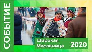 """Масленица   Праздник для жителей и гостей ЖР """"Гармония"""""""