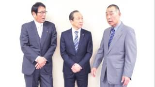 """""""キントリおじさまトリオ""""SPメッセージ→鈴木浩介編"""