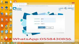 How to】 Unlock Mobily 4g Router
