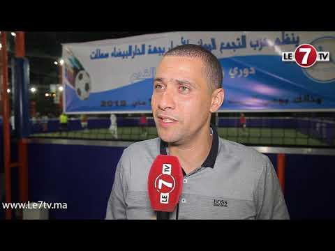 العرب اليوم - شاهد: محمد بودريقة يتحدث عن دوري حزب تجمع الوطني للأحرار