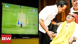 Kalaignar Watching CSK Batting | Dhoni | CSK vs RR | IPL 2018