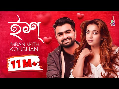 Download Issh | ইশ্ | Imran | Koushani | Bangla new song 2018 HD Video