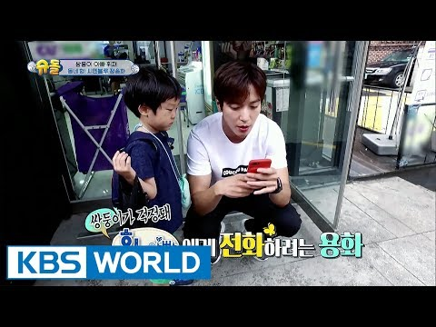 """CNBLUE Jung Yonghwa meets the twins by chance!…""""I know Hwijae"""" [The Return of Superman/2017.07.30]"""