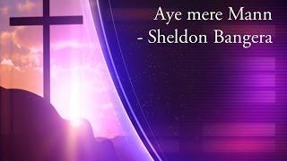 Aye Mere Mann Lyrics - Sheldon Bangera - YouTube
