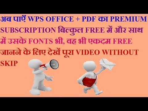 WPS Office Premium v10 7 5 | FREE | PDF Tools | Android | Hacked