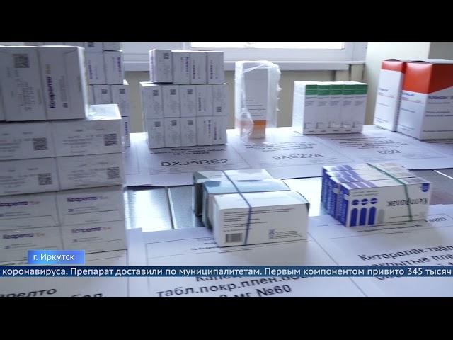 Приангарье получило 24 тысячи доз вакцины от ковид