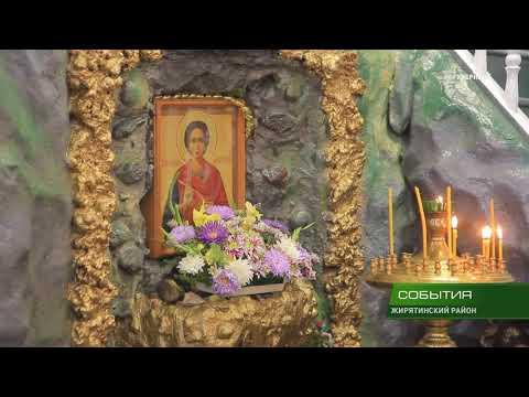 Храм днепропетровская нечаянная радость