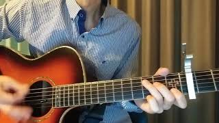 HRVY   Told You So (Acoustic) Guitar Tutorial