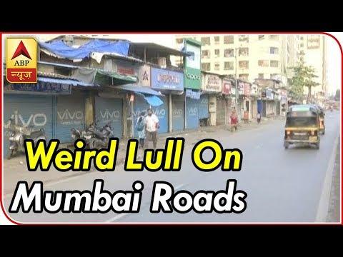 Congress Bharat Bandh: Weird Lull On Mumbai Roads   ABP News