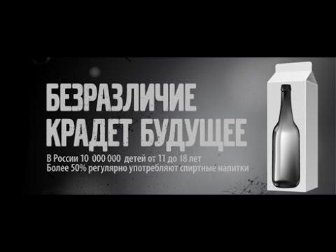 Какой метод кодирования от алкоголизма лучше