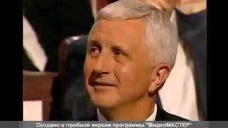 Жириновский Пророчество о судьбе Украины 6 06 2008г