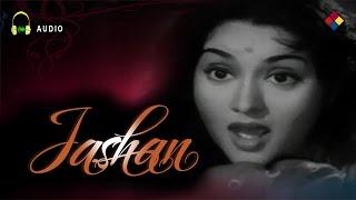 Maarenge Kas Kas Ke Baan / Jashan 1955 - YouTube
