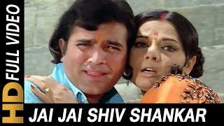 Jai Jai Shiv Shankar | Lata Mangeshkar, Kishore   - YouTube