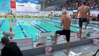 Победный заплыв Коротышкина на