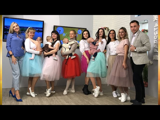 Гости программы «Новый день» участницы флешмоба «Танцы объединяют-2019»