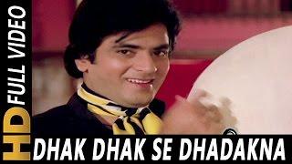 Dhak Dhak Se Dhadakna Bhula De | Mohammed Rafi | Aasha