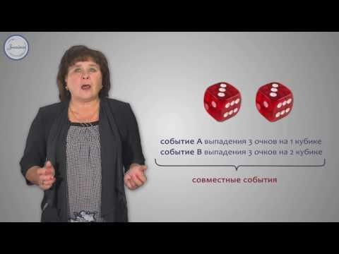 Методика решения текстовых задач на применение свойств вероятности