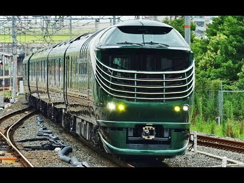 Super car video This is the most beautiful new trains in Japan in..
