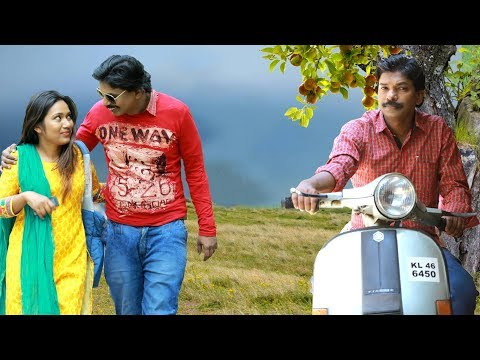 സന്തോഷ് പണ്ഡിറ്റ് ആദ്യമായി അഭിനയിച്ച ആൽബം    | Album : Kudu Kudu Chakkadavandi |O'range Media