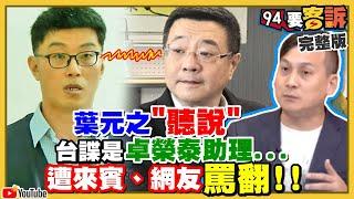 路透:白宮已請國會批准3項對台灣重大軍售