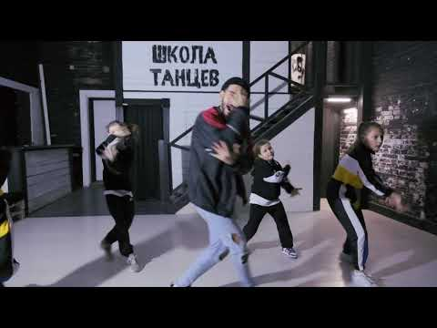 OPEN KIDS - ПОД УТРО. YAFUNK DANCE HOME.