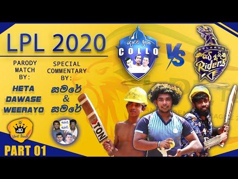 Download LPL 2020 PARODY Ft. Samre & Samare   Lankan Premier League Fan Made Comedy Part 1 HD Mp4 3GP Video and MP3