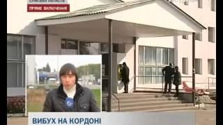 Пострадавший при взрыве пограничник уже открывает глаза видео)   Криминал и происшествия в Украине
