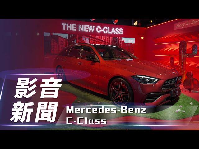 【影音新聞】Mercedes-Benz C-Class|新台幣210萬元起 全新206世代正式在台發表【7Car小七車觀點】