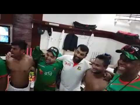 Bangladesh celebration after winning from Australia