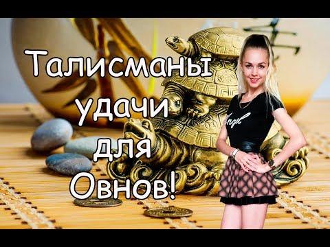 Астролог виталий вайсберг