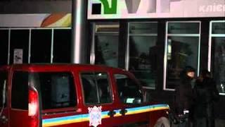 Реакция милиции на расстрел работниковПриватбанка