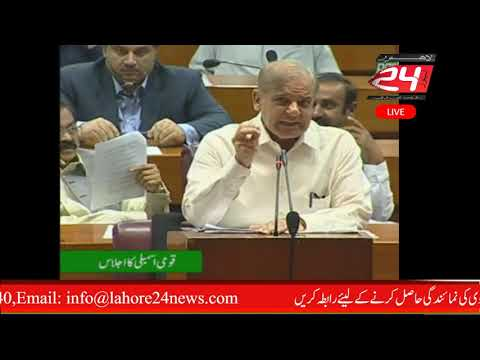 National Assembly Confrence 18-6-2018 5pm