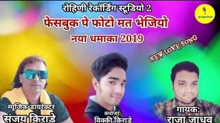 sanjay kirade adivasi mp3 video