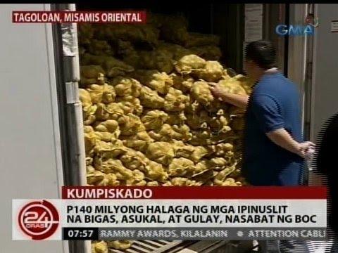 Kung paano mawalan ng isang pares ng mga kilo ng ehersisyo