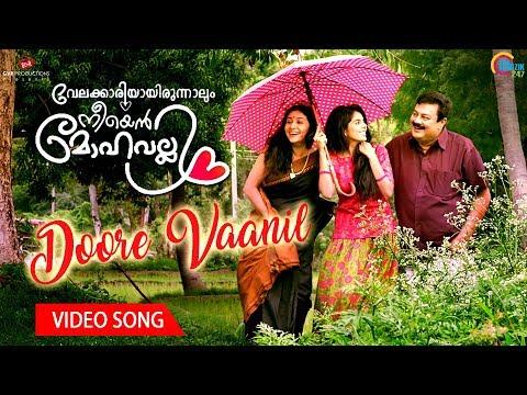 Doore Vaanil Song - Velakkariyayirunnalum Neeyen Mohavalli
