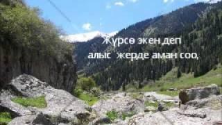 Тан Сыры Кутман Жолдошев.wmv
