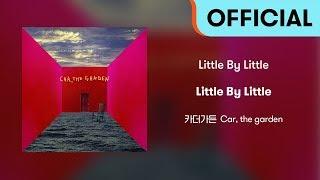 Car, the garden - LITTLE BY LITTLE